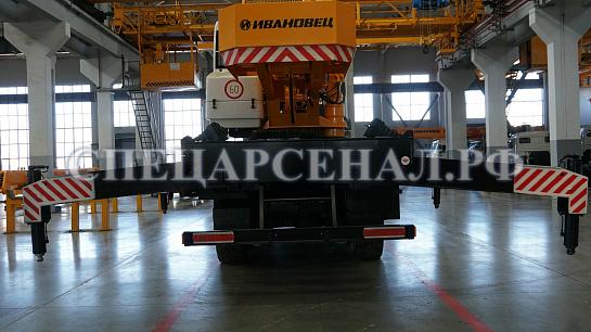 Ивановец КС-45717К-3Р