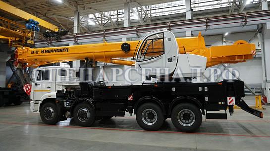 Ивановец КС-55717К-1