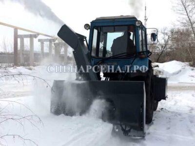 Снегоочиститель шнекороторный СО1-2,0 ГЗ