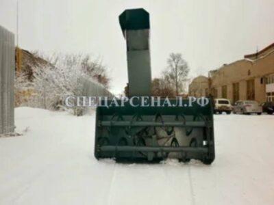 Снегоочиститель шнекороторный СО2-2,0 ГП