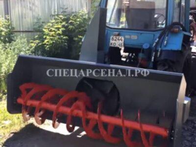 Шнекоротор СШР-2500