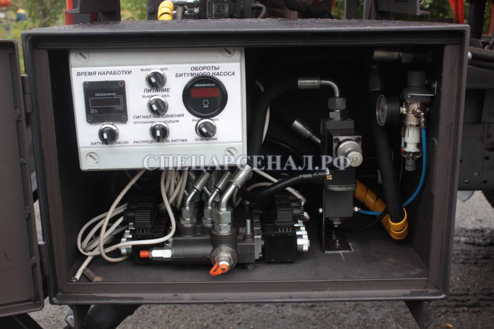гидрооборудование гудронатора