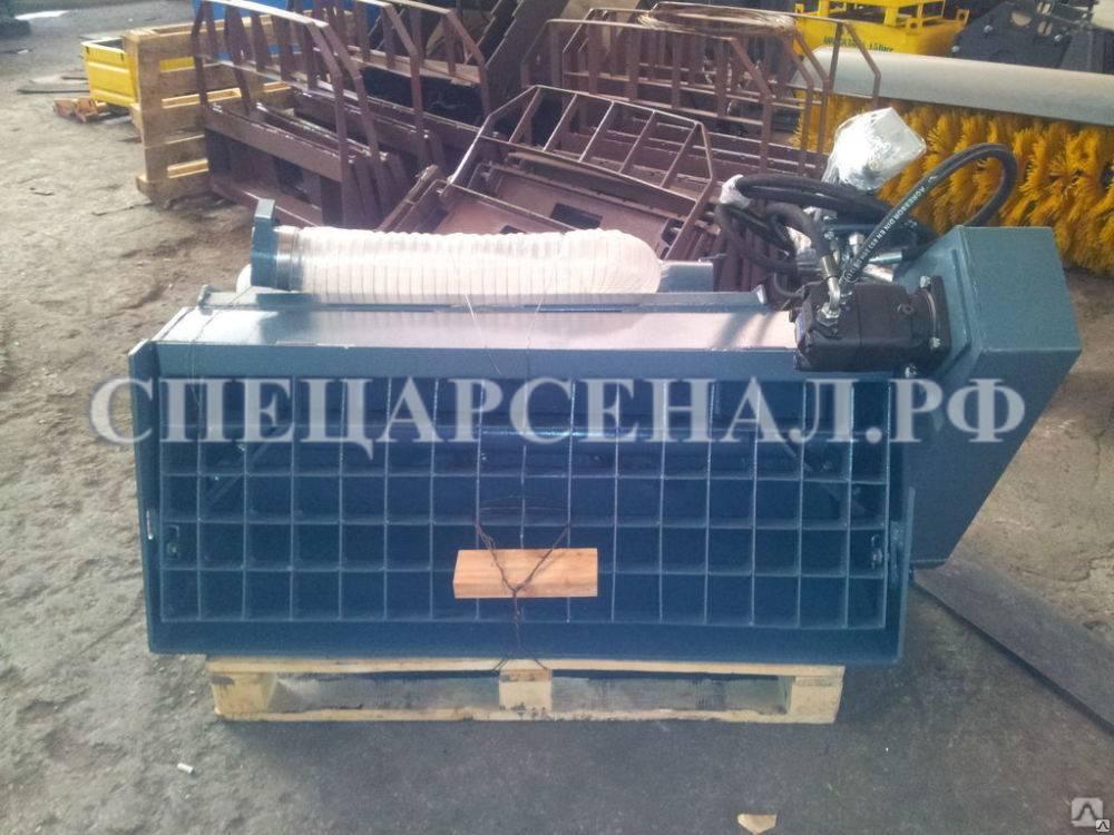 Ковш бетоносмесительный КБМ-0,25