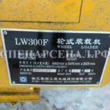 табличка LW300